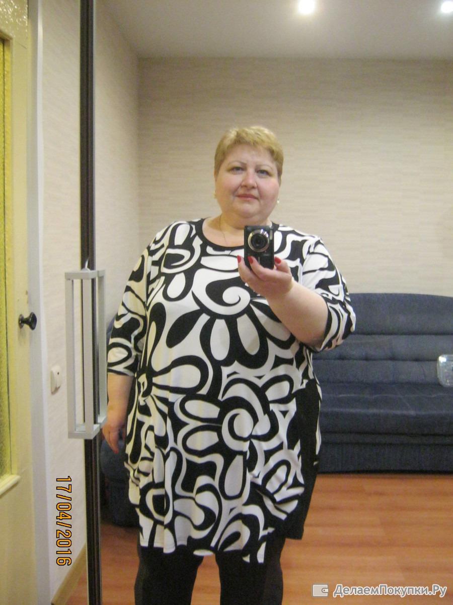 Женская одежда олси