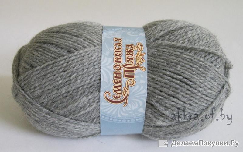 Состав пряжи для вязания носков 91