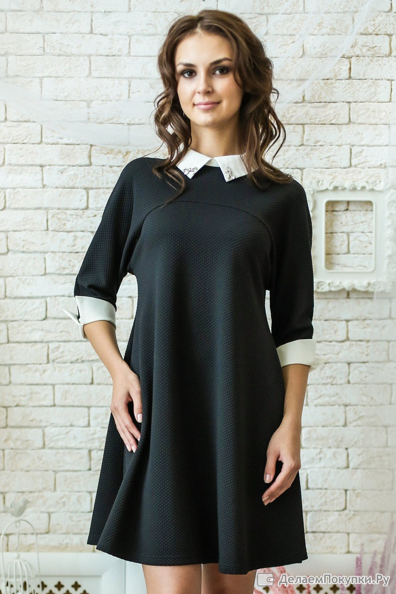 Купить Платье Черное С Белым Воротником В Интернет Магазине