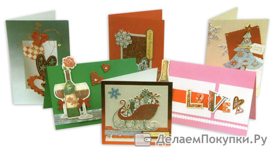 Набор для изготовления открыток своими руками
