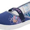 Неростовка »63104912 полуботинки школьные текстиль синий 31-37