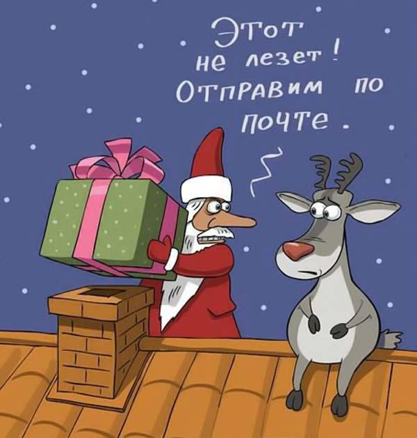 Новый год на почте картинки