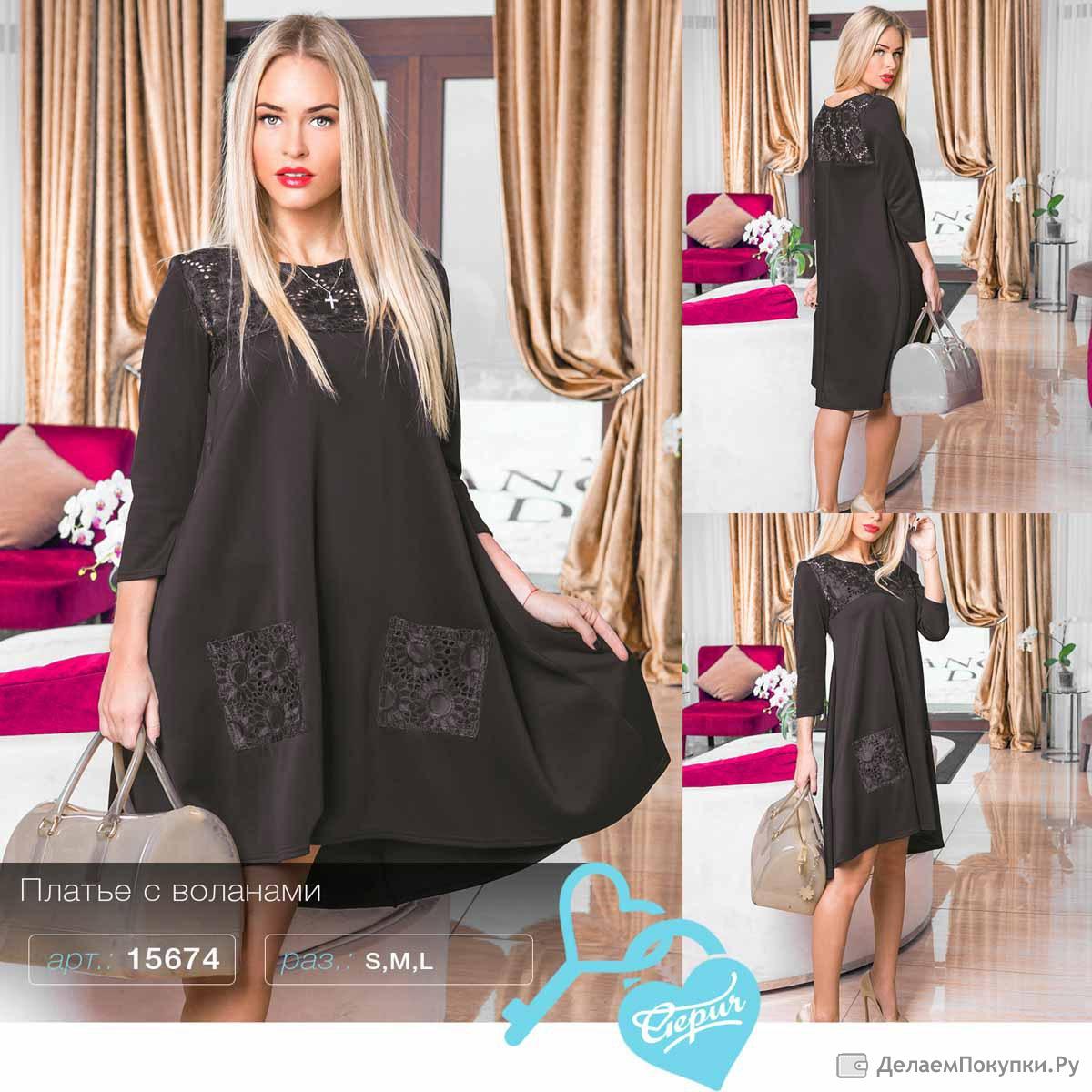 Простейшие Простейшие Платье трапеция Как соединять крестики в вышивке