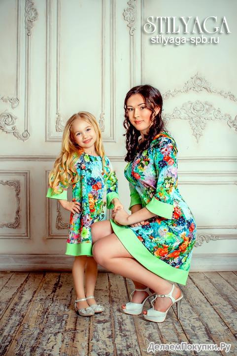 Платья одинаковые для мамы и дочки своими руками