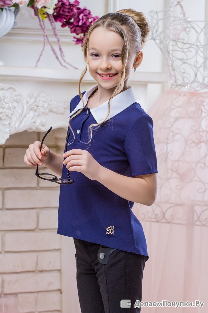 Модные Школьные Блузки С Доставкой