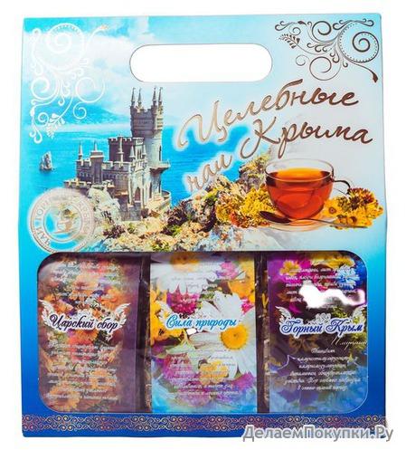 ласточкино гнездо чай для похудения отзывы