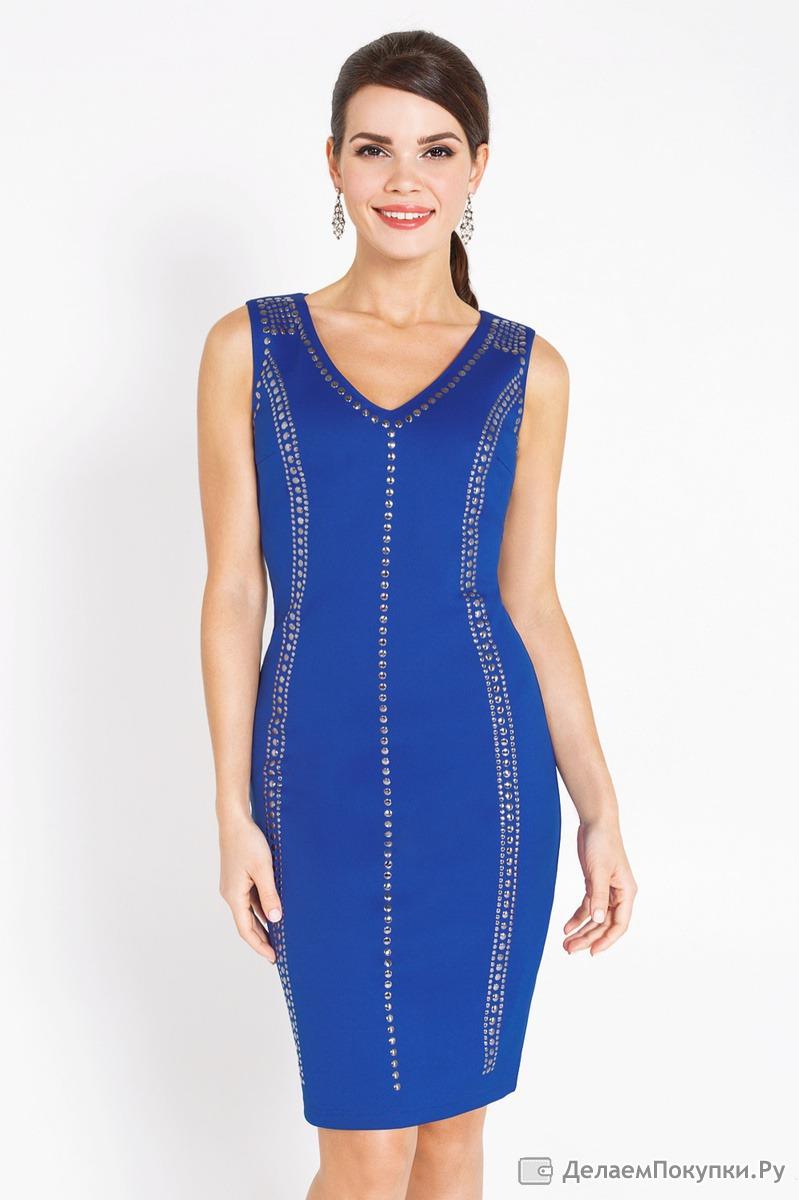 Indigo Интернет Магазин Женской Одежды С Доставкой