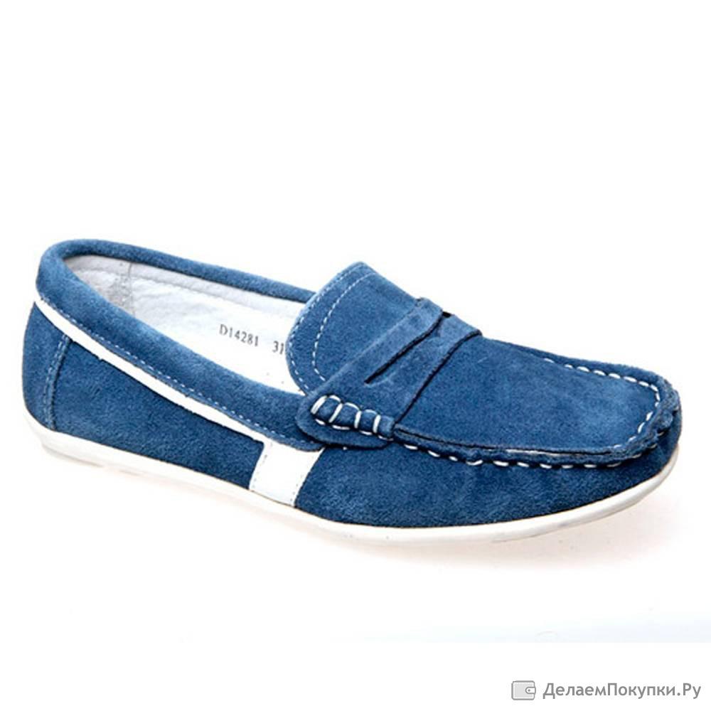 Франческо донни каталог женской обуви