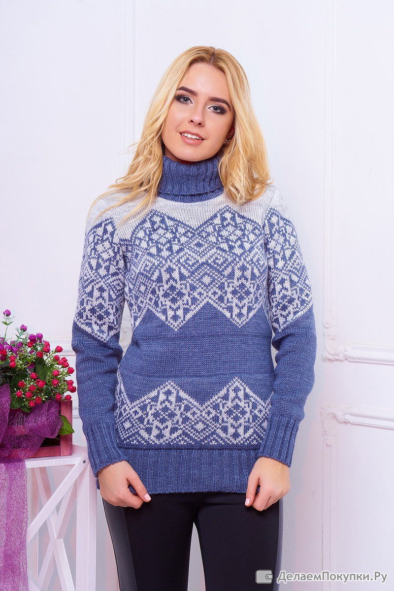 Интересный женский свитер