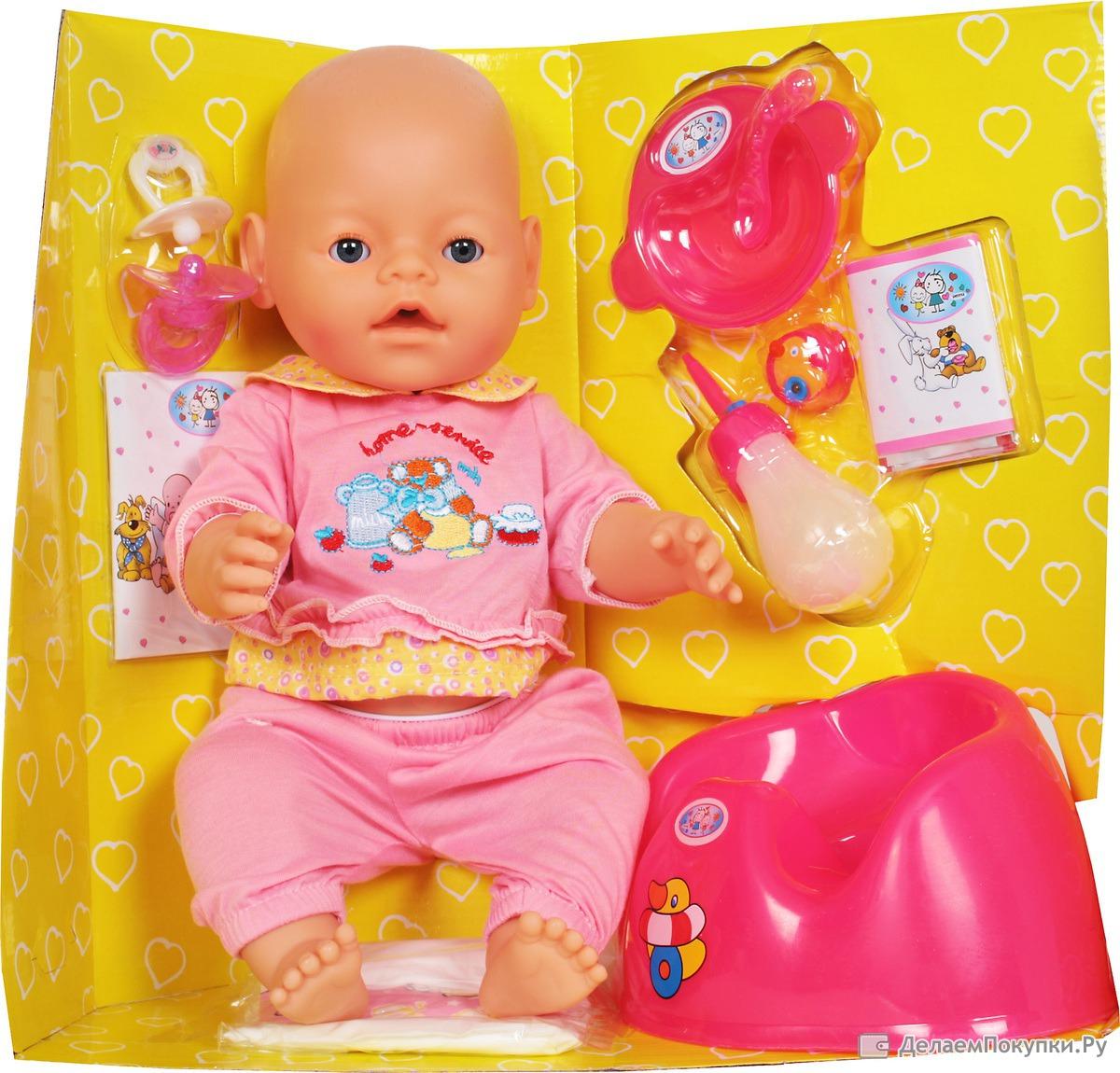 Тарелка с крышкой Happy Baby 15024 Red 4650069780779