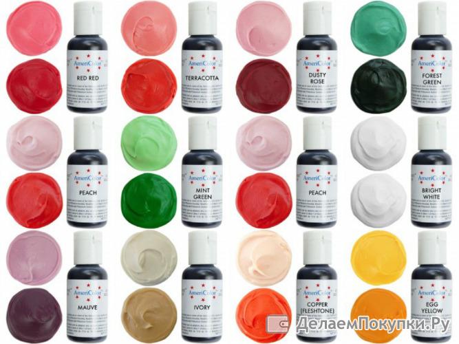 Как сделать кремовый цвет в красках