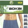 Трусы мужские Bokai 567 боксеры бамбук L-3XL (2шт)