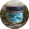 Арахисовая паста с морской солью, 300 гр.