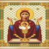 """Схема для Вышивки Бисером, частичная, """"Икона Божьей Матери"""""""