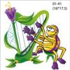 Арт. 01-41 Эластичный термотрансфер р/картинки (16*17,5 )