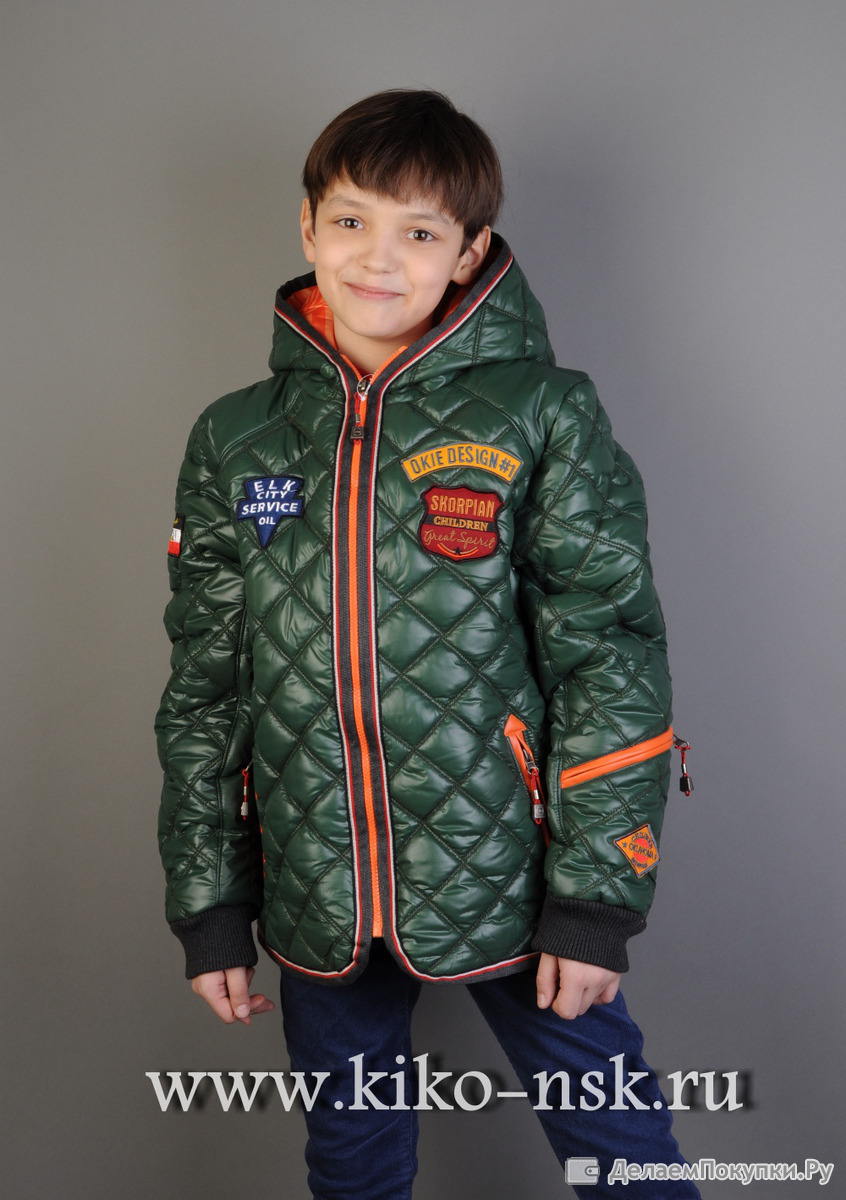 Куртки на осень