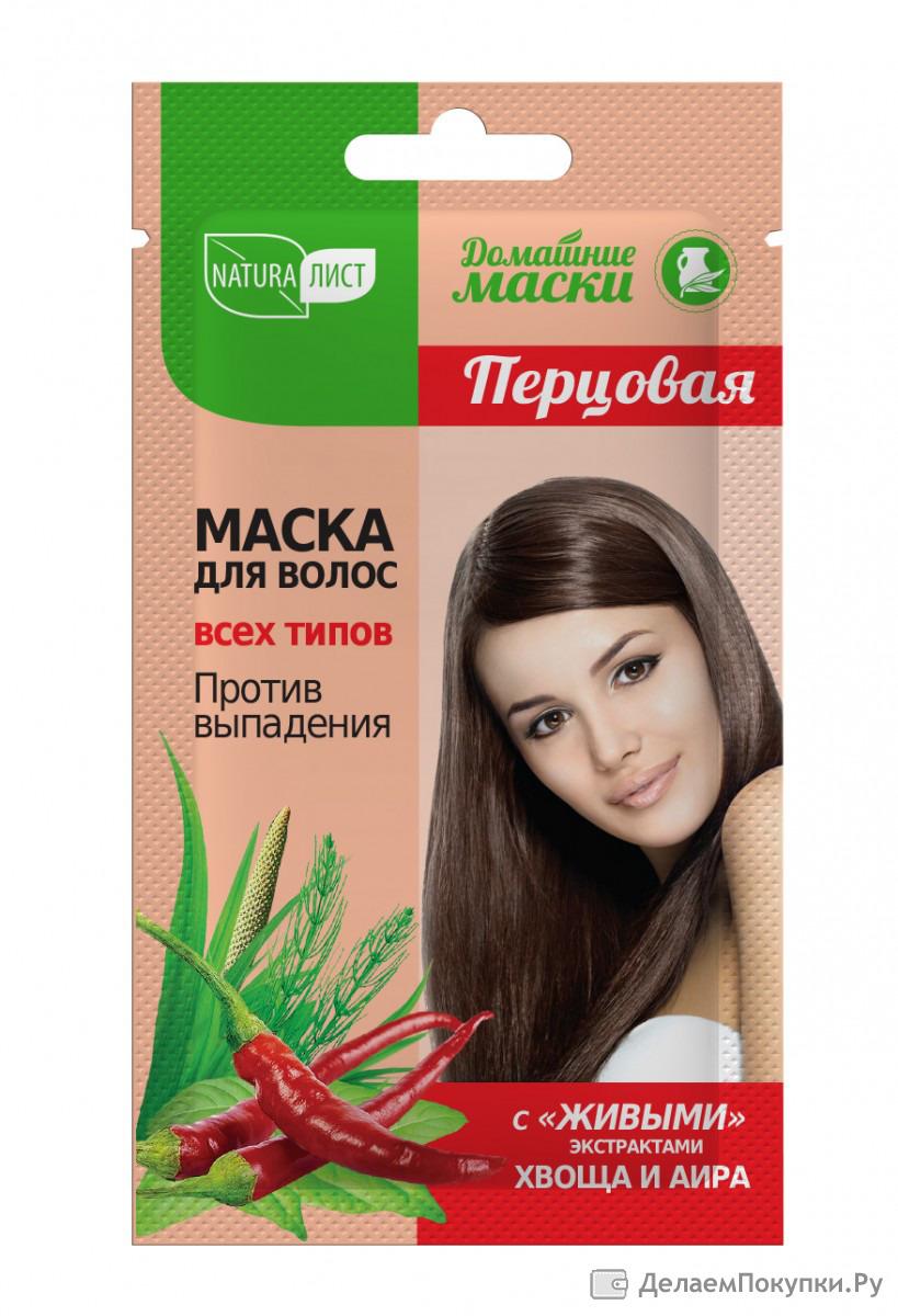 Маска для волос на всю ночь в домашних условиях