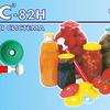 Набор вакуумный в картонной упаковкеВАКС82Н