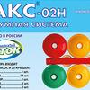 Набор вакуумный в картонной упаковкеВАКС-02Н
