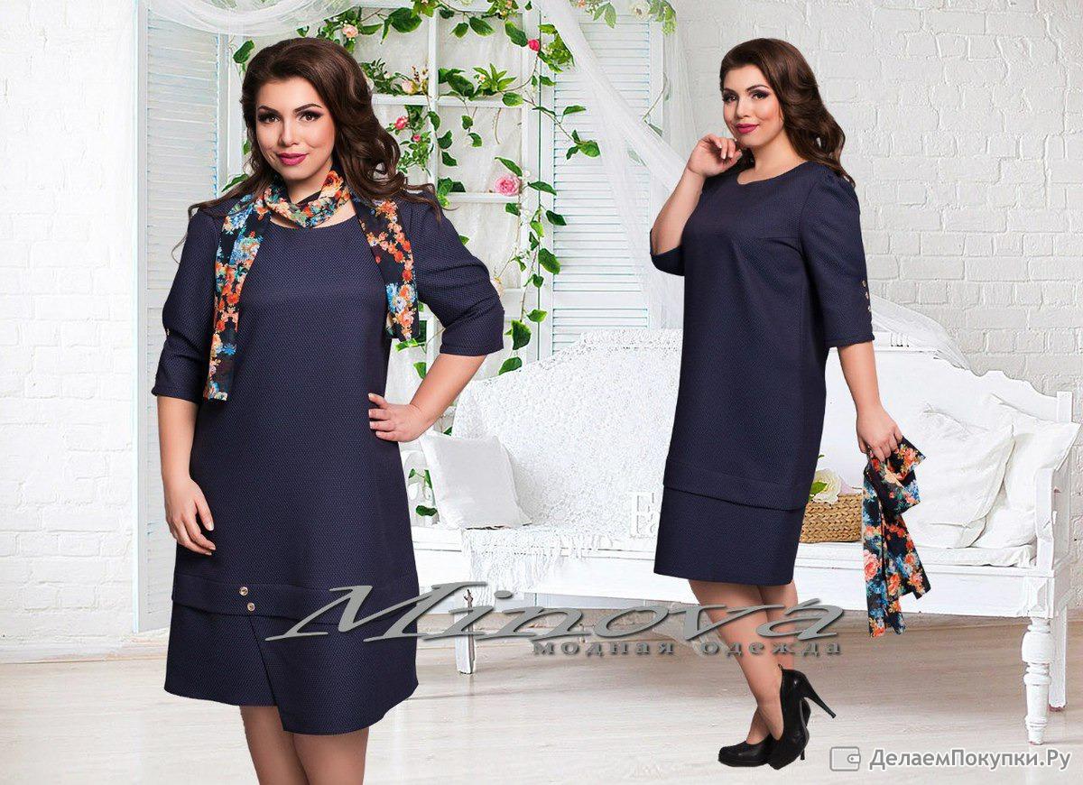 Minova Модная Одежда Больших Размеров Доставка