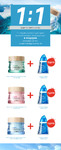 СМ Iceland Hydrating Крем минеральный  Iceland Water Volume Hydrating Cream(For Oily Skin)+ПОДАРОК