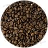Кофе Марагоджип Meксика