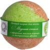 Бурлящие шарики для ванн с пеной (вес 160 гр.) Модный стиль (яблоко и корица)
