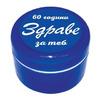 Крем для лица Здраве 40 ml (для раздраженной, поврежденной и чувствительной кожи)