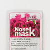 Маска для носа Тибетская Дикая Роза 8 гр