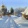 Картины-раскраски по номерам 40*50 GX 6577 Зимний пейзаж (худ. Владимир Жданов)
