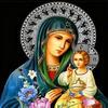 Картины-раскраски по номерам 40*50 GX 4593 Богородица Неувядаемый цвет