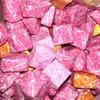 Жевательные конфеты фрутелла (в обёртке, ассорти) 1 кг