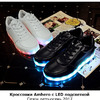Кроссовки Amhero с LED подсветкой