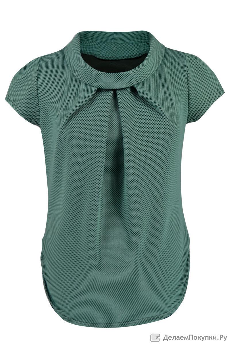 Блузки купить со скидкой