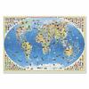 """Настенная карта """"Достопримечательности мира"""" 101x69, ламинированная"""