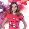 Пижама Шиповник (комплект)