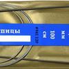 Спицы круговые на метал. тросике №2, 0, 100см Hobby&Pro  (сталь)