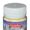 Каменное масло (бракшун) 30 гр