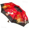 Зонт с большим куполом Три слона 141-15E