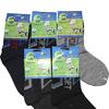 Детские носки Spkaeyae KY K106-2  бамбук