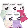 Детские носки DMDBS C17-005  хлопок