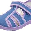 Неростовка»42100811 туфли летние дошкольные текстиль син-сир 26-31