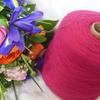 Пряжа для вязания в бобинах