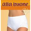Распродажа! Трусы женские Alla buone 5018