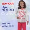 9029-283-2 длинный рукав Baykar (пижама для девочек)