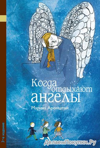 Книга Рони дочь разбойника  Астрид Линдгрен Купить
