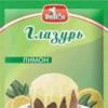Глазурь с ароматом лимона 50 гр.