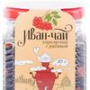 Иван-чай карельский с ягодами рябины