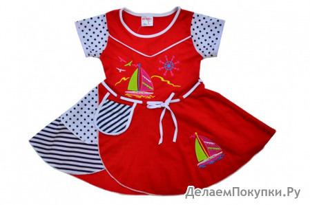 Платье для девочек TB21