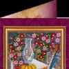 """Набор для вышивания бисером открытка """"С Днем Рождения"""""""